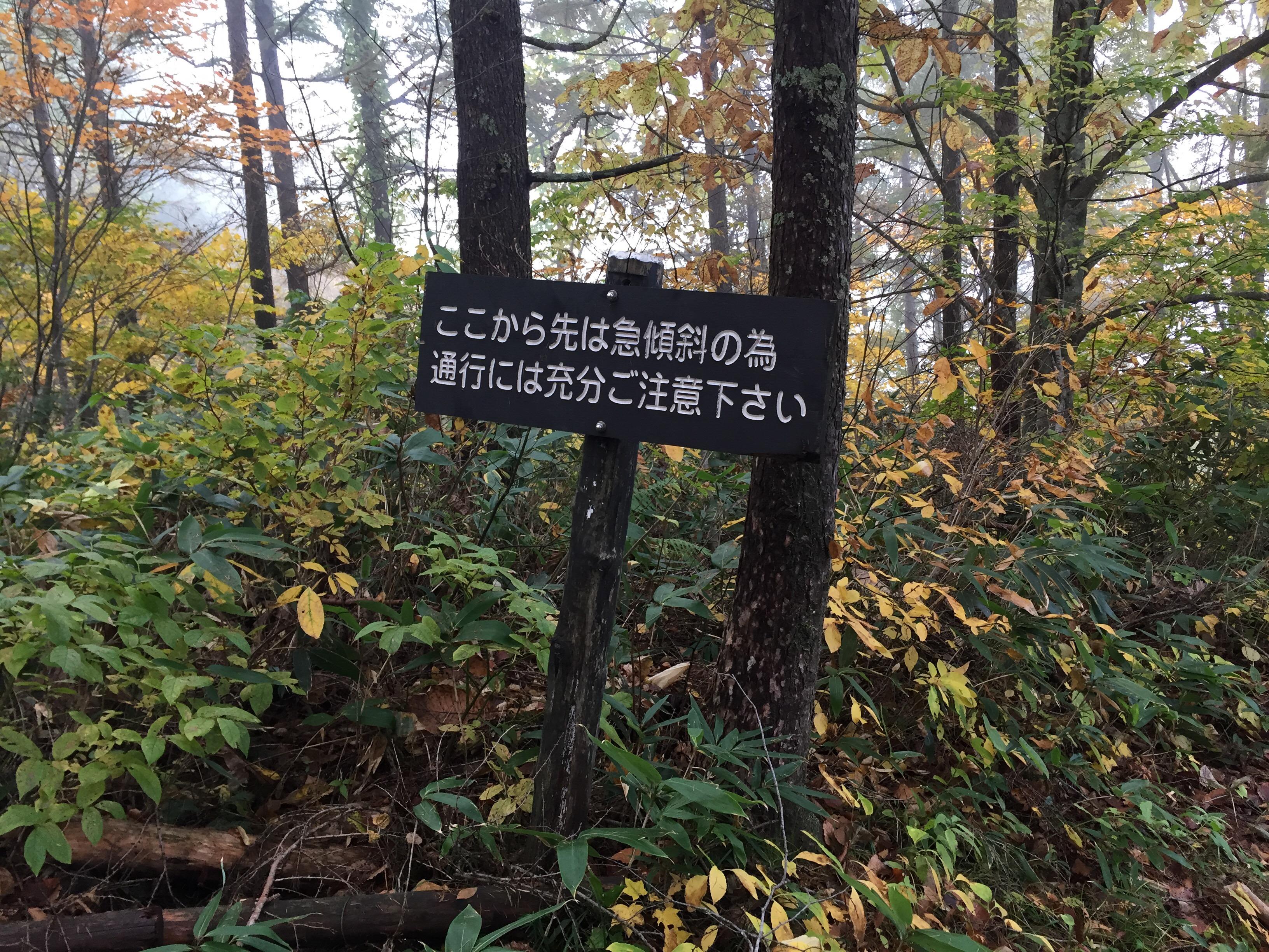 蔵王 不動滝