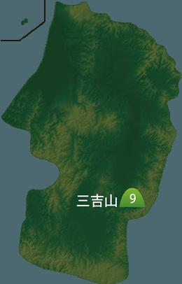 三吉山 山形百名山