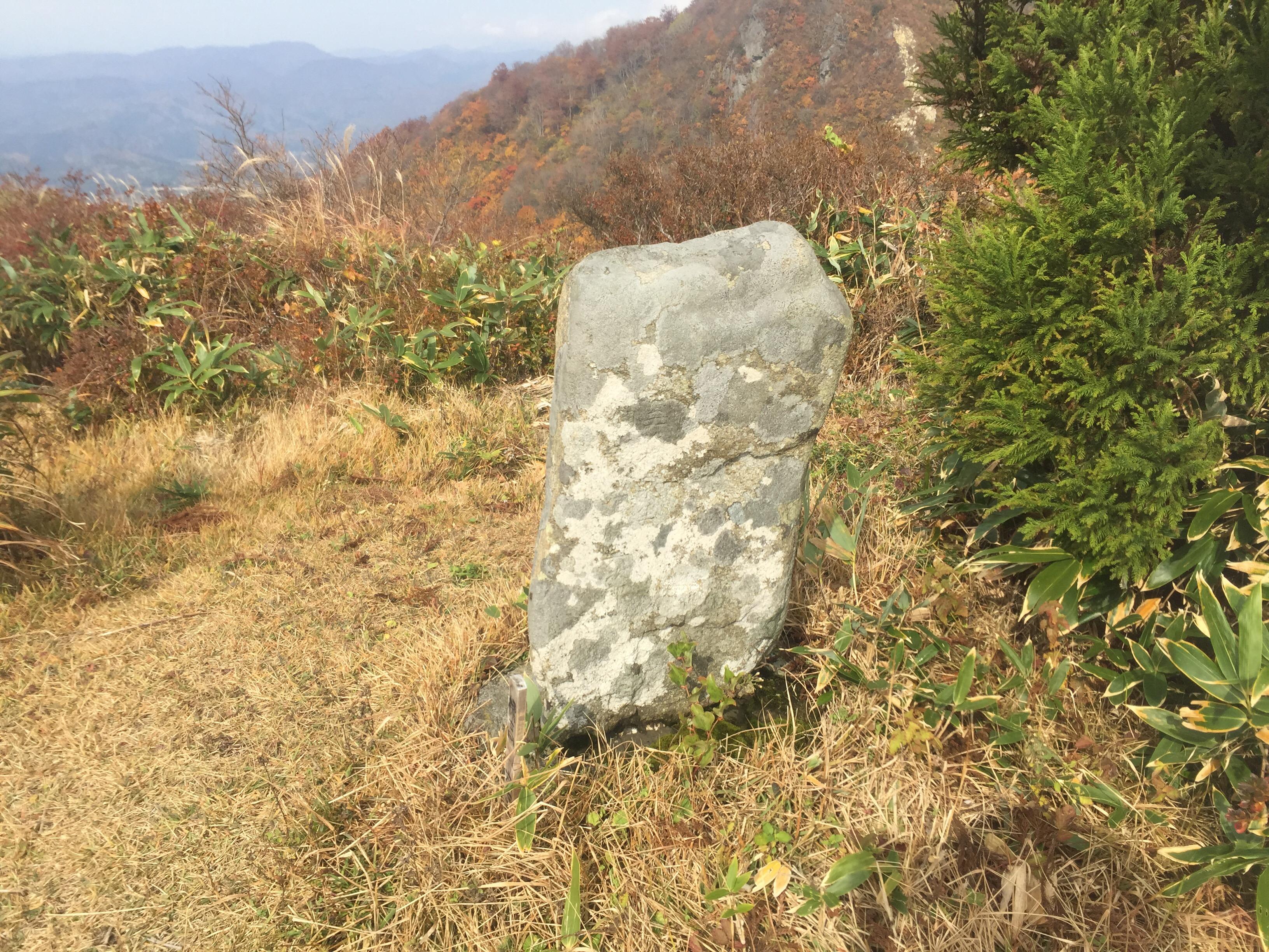 二ツ森 山形百名山 山頂 石碑