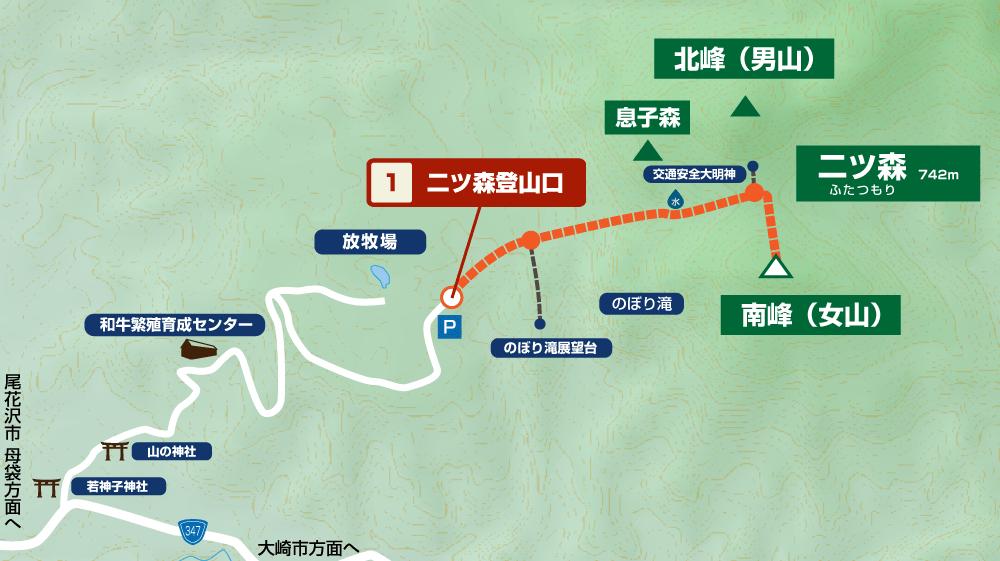 二ツ森 山形百名山 登山コース