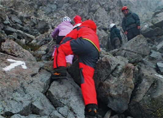 登山 山登り ガイド