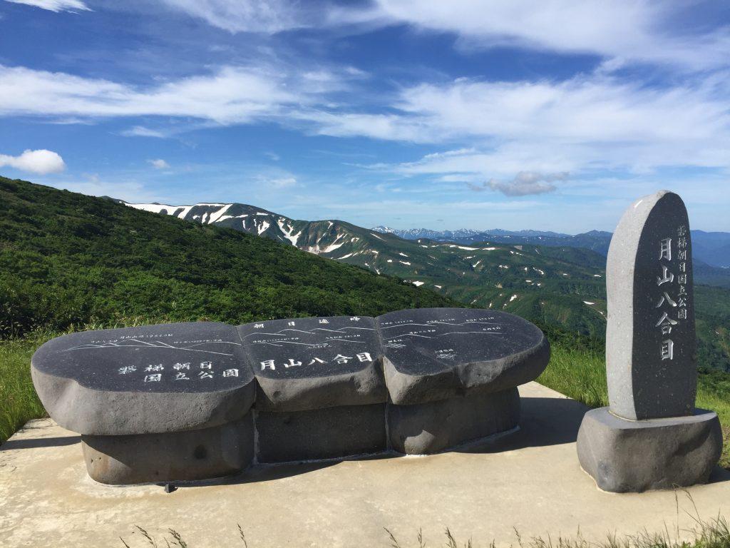 月山 日本百名山 山形百名山 8合目