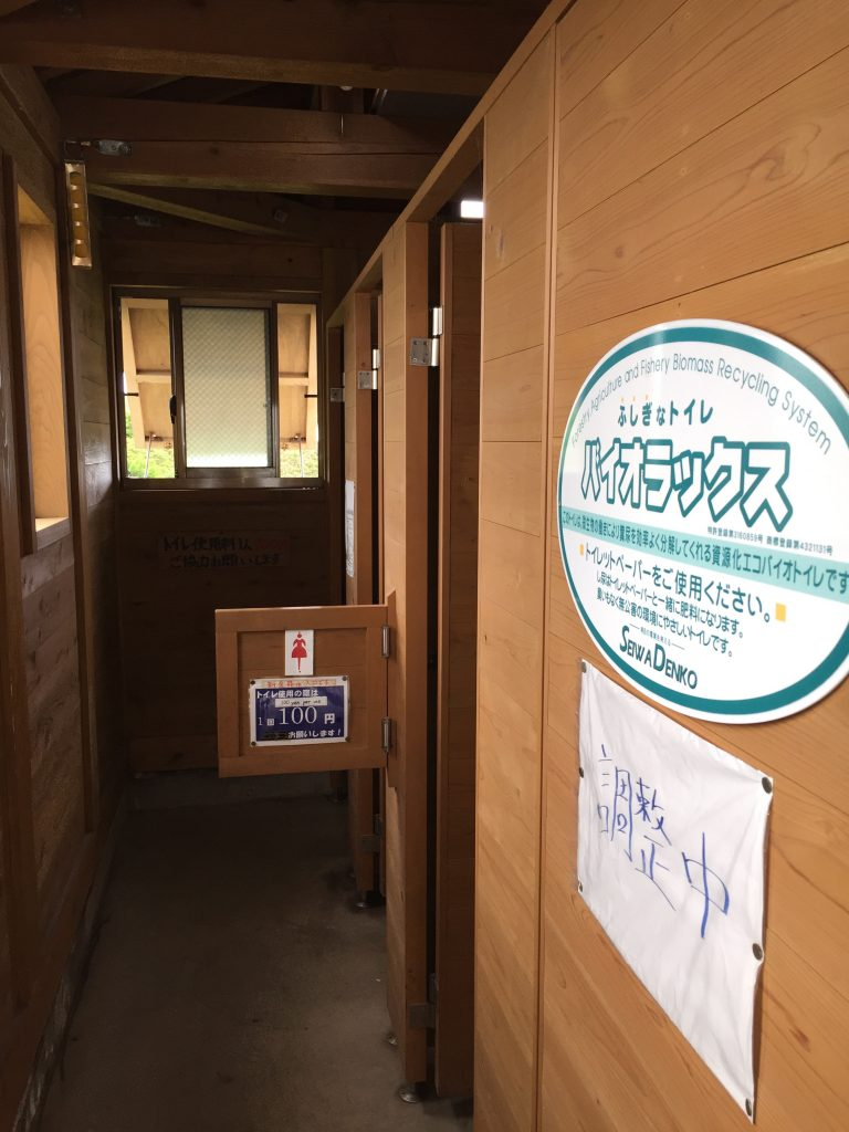 月山 日本百名山 山形百名山 仏生池小屋 バイオトイレ