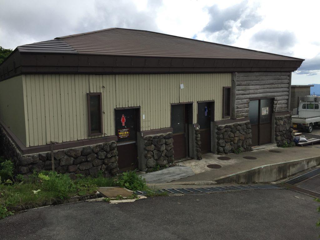 月山 日本百名山 山形百名山 月山レストハウス トイレ