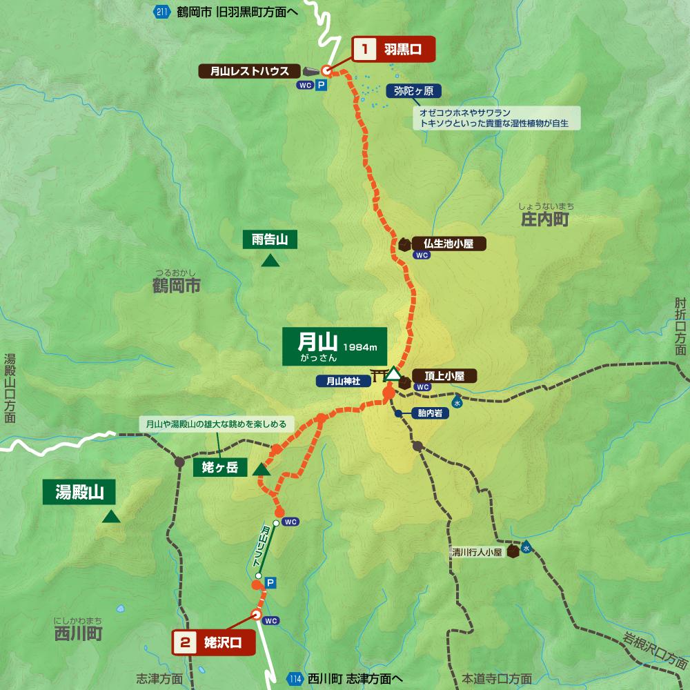 月山 日本百名山 山形百名山 登山コース