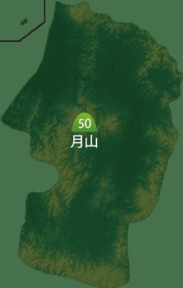 月山 日本百名山 山形百名山