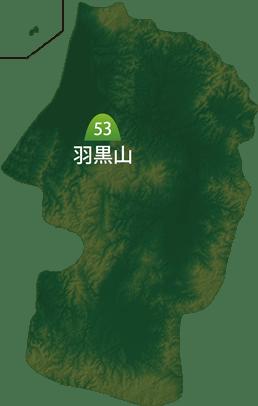 羽黒山 山形百名山