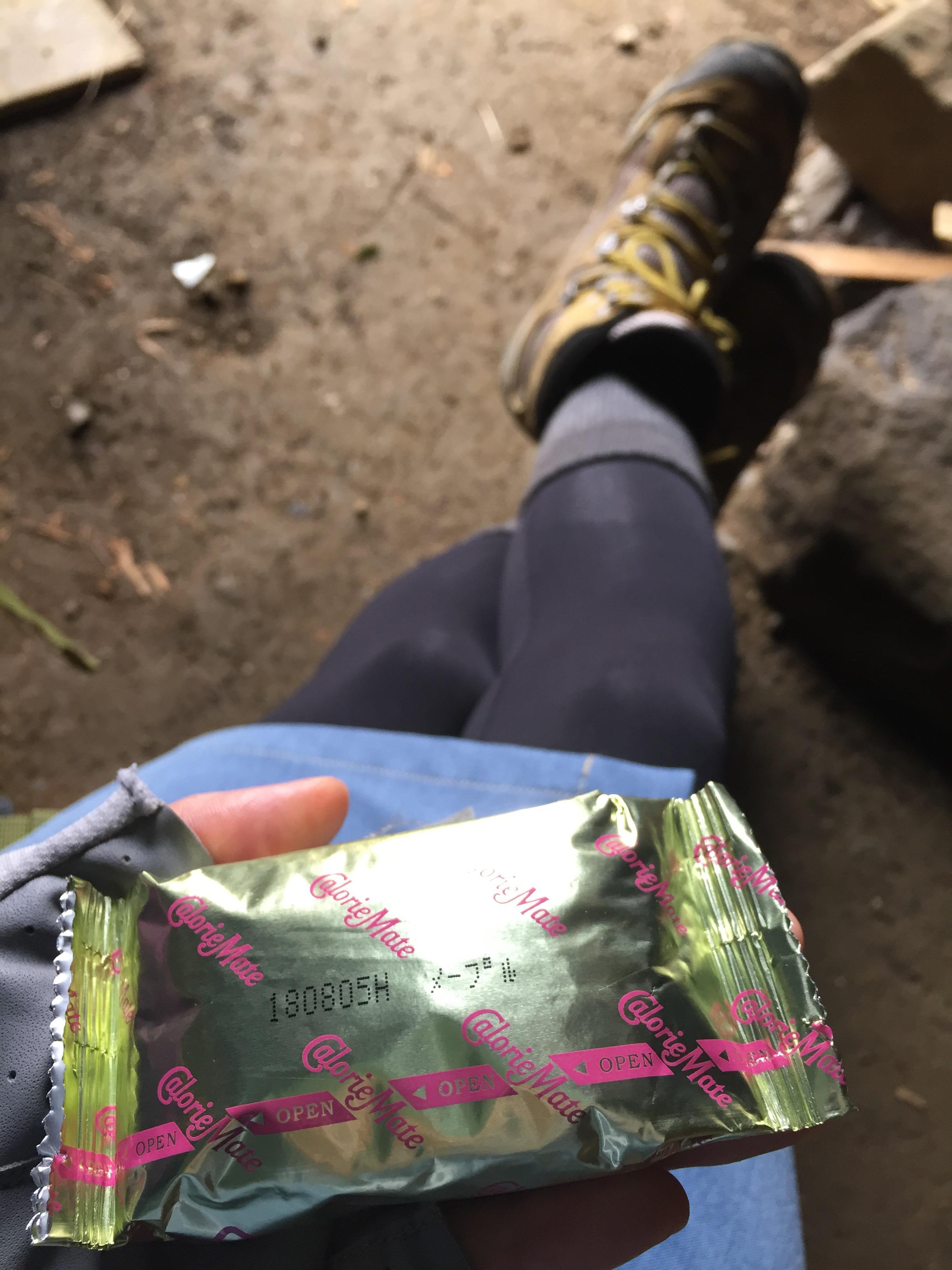 蔵王 熊野岳 日本百名山 山形百名山 避難小屋