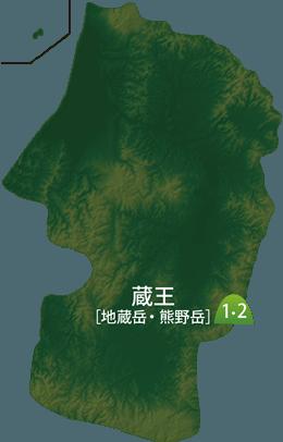 蔵王 熊野岳 日本百名山 山形百名山
