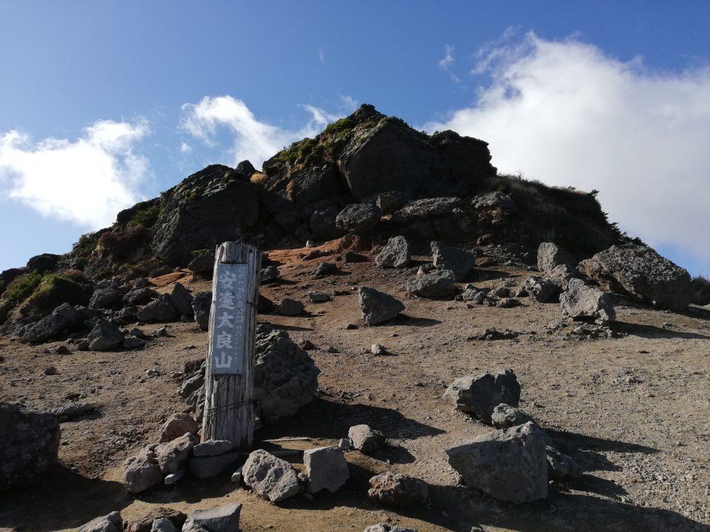 安達太良山 日本百名山