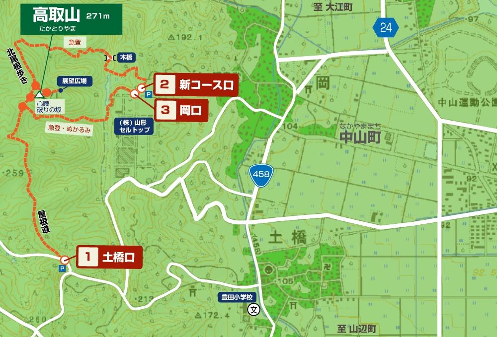 高取山 山形百名山 登山コース
