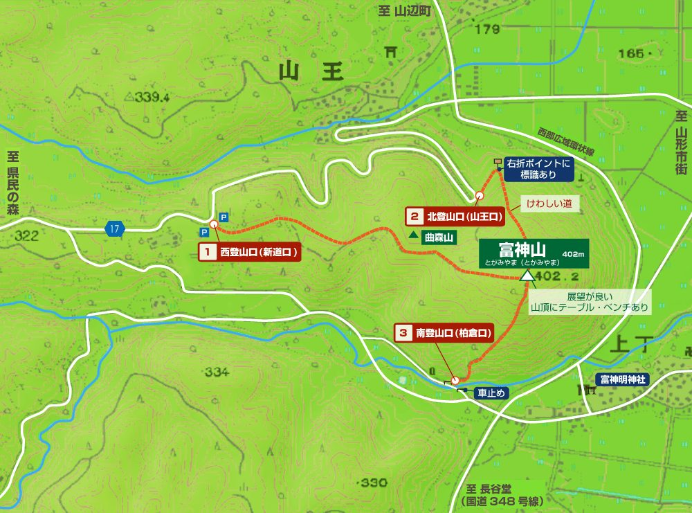 富神山 山形百名山 登山コース