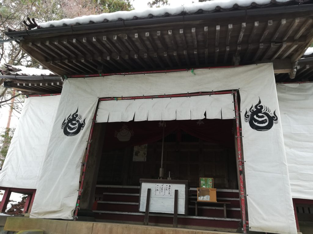 千歳山 山形百名山 千歳稲荷神社