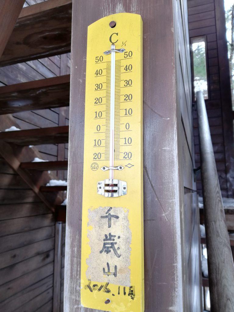 千歳山 山形百名山 展望台 温度計