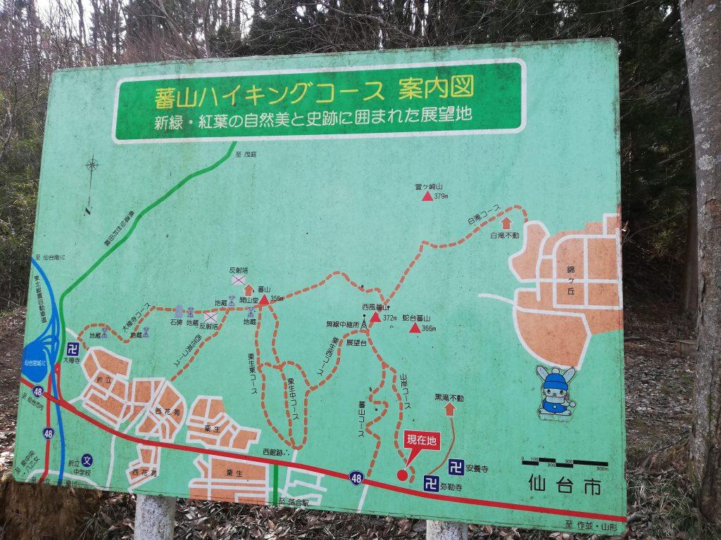 蕃山 登山コース マップ 案内図