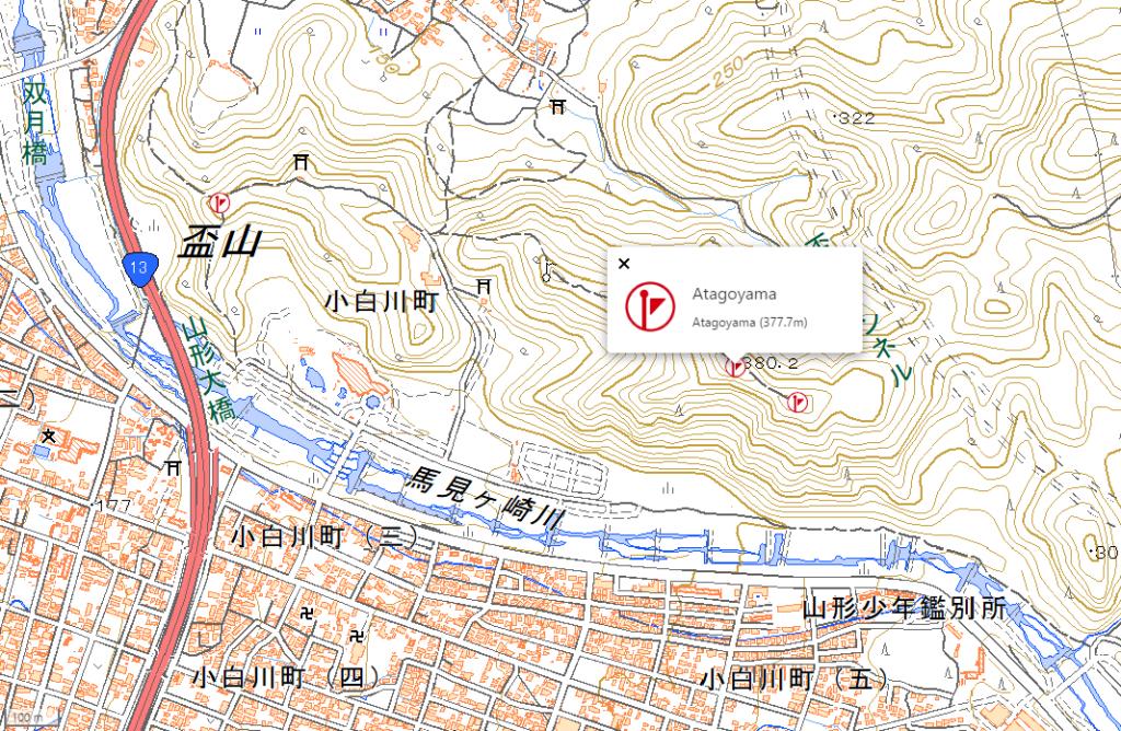山形市 愛宕山 地図