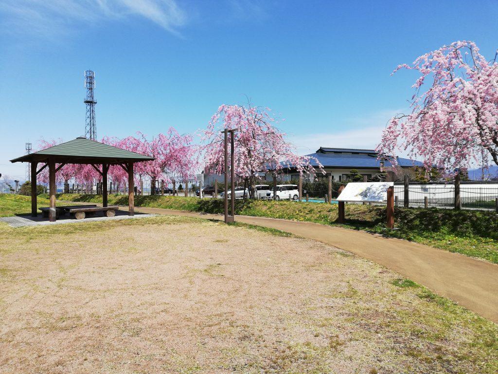 長谷堂城跡公園