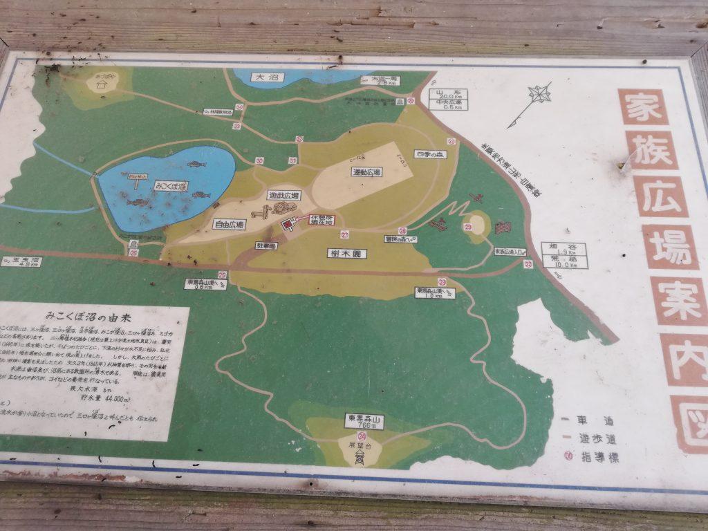 東黒森山 山形百名山 家族広場 案内図