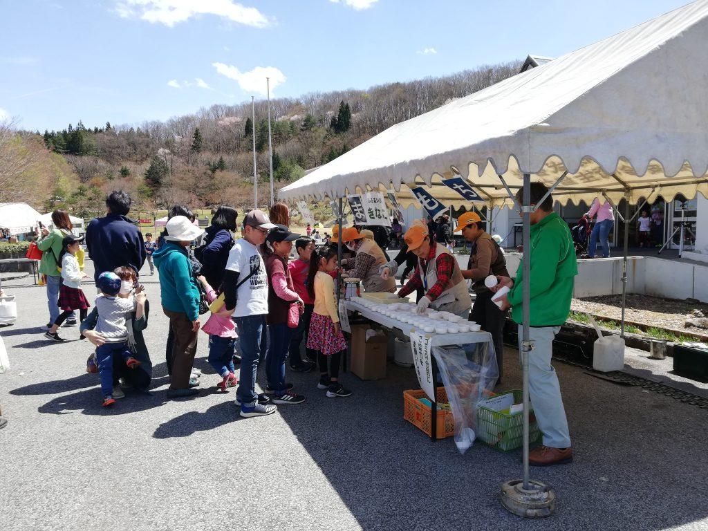 山形県 県民の森 オープニングイベント