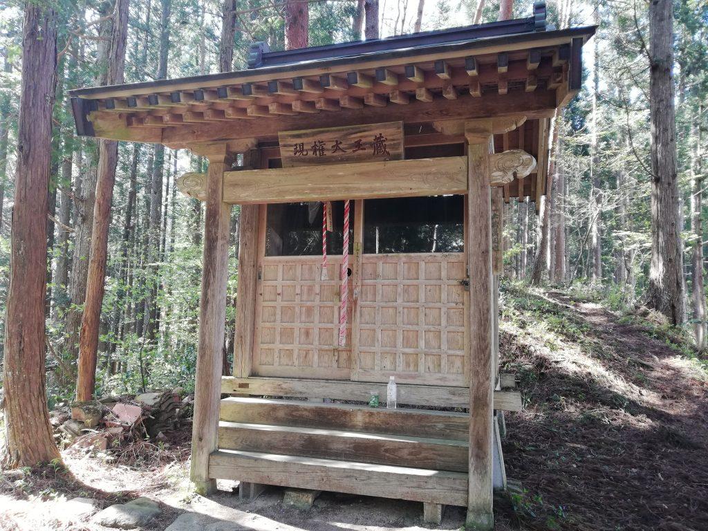 日本国 山形百名山 登山道 蔵王堂