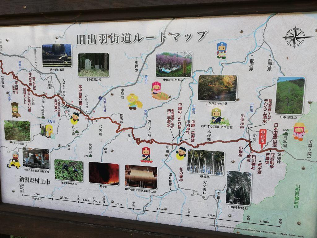 日本国 山形百名山 登山コース マップ