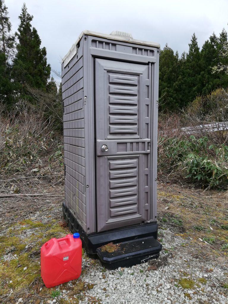 白鷹山 山形百名山 気象観測所 トイレ