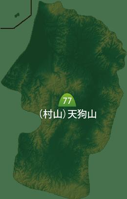 天狗山 山形百名山