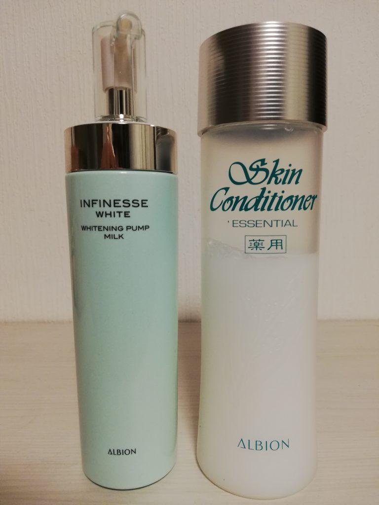 アルビオン 乳液 化粧水